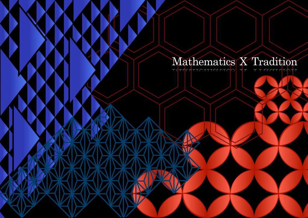 Mathematics is a beautiful tradition